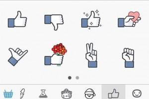 Facebook'a sonunda dislike butonu geldi