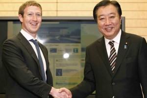 Facebook geliştiricileri hangi ülkelerde bulunuyor