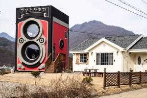 Hayata fotoğraf makinesi içinden bakmak