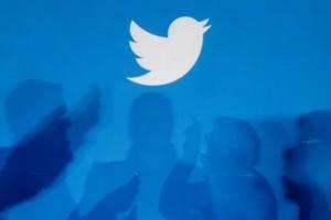 TİB'in Twitter kararı