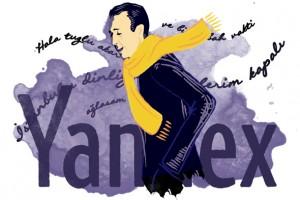 Yandex'ten Orhan Veli'nin 100. doğum gününe özel logo