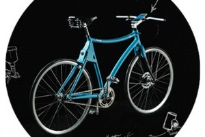 Samsung'un mobil ile kontrol edilebilen akıllı bisikleti