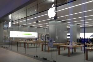 App Store Akasya şubesi açıldı
