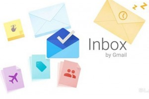 Google'dan yeni bir uygulama Inbox