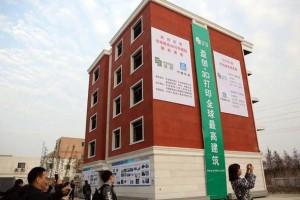 Dünyanın ilk üç boyutlu apartmanı Çin'de