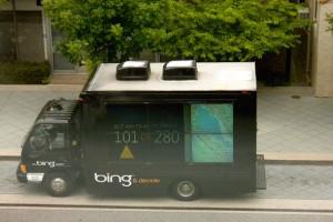 Microsoft'un arama motoru Bing'den 2015 trendleri