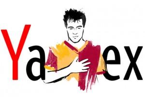 Yandex, Metin Oktay'ın doğum gününü özel bir logo ile kutluyor