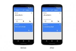Google, 100 milyardan fazla kelimenin çevirisini yapıyor