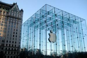 Apple'dan üçüncü çeyrekte rekor kâr açıklaması