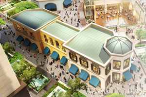 Emaar Square Apple Mağaza