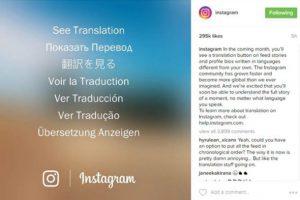 Instagram'a çeviri desteği geliyor