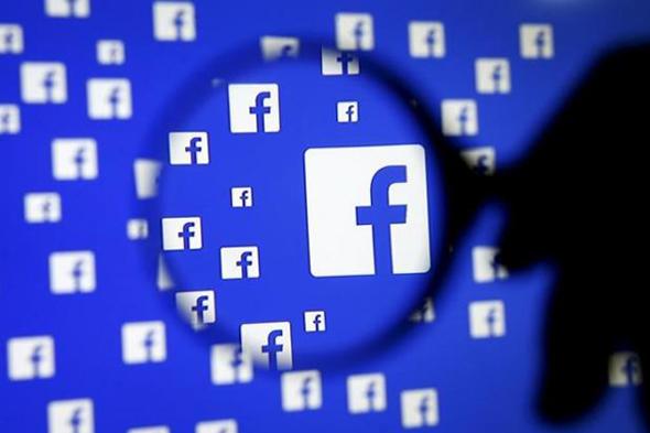 360 derece fotoğraf özelliği artık Facebook'ta