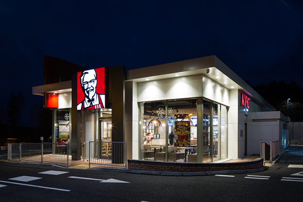 KFC İngiltere konsept restoranına I-AM imzası