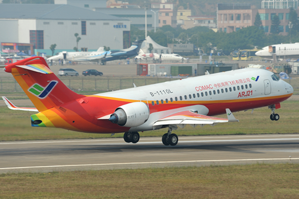 çin ARJ21-700