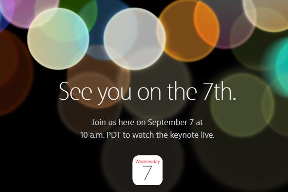 iPhone 7 tanıtılıyor! [Canlı Yayın]