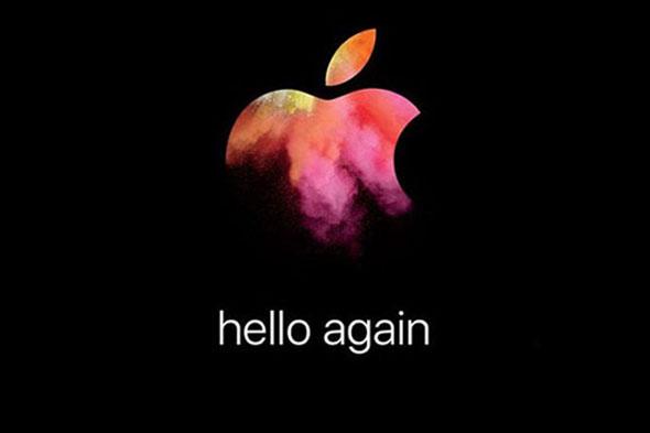 Apple etkinlik tarihi resmileşti