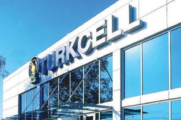 Turkcell Global Tower'ın halka arzını erteledi