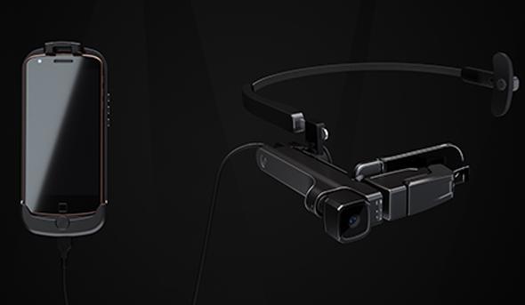 Yapay zeka ve artırılmış gerçeklik bir arada: Lenovo New Glass C200