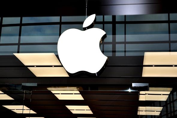 Apple Dünya Geliştiriciler Konferansı WWDC