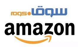 Dev satın almada kazanan Amazon oldu