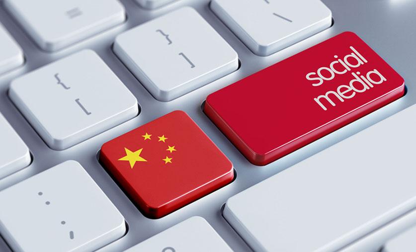 Çin'de sosyal ağlar üzerinden ödemeler 3 trilyon dolara ulaştı