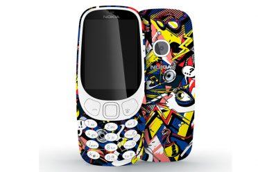Size özel Nokia 3310 tasarlamak ister misiniz?