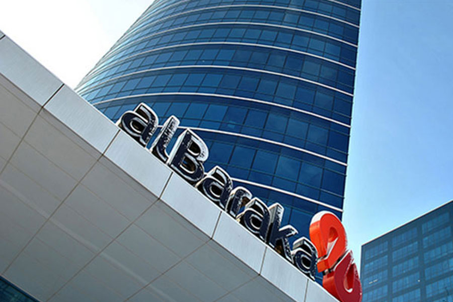 Albaraka Türk'ten Startup hızlandırma merkezi: Albaraka Garaj