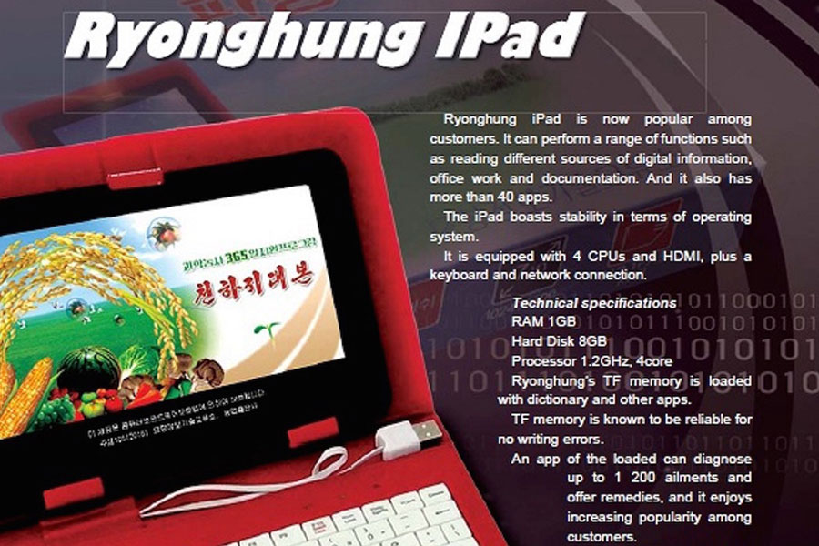 Kuzey Kore iPad üretti!
