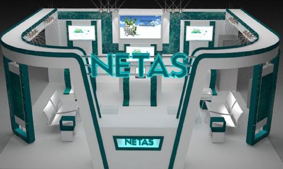 Netaş'ın yeni ortağı ZTE oldu