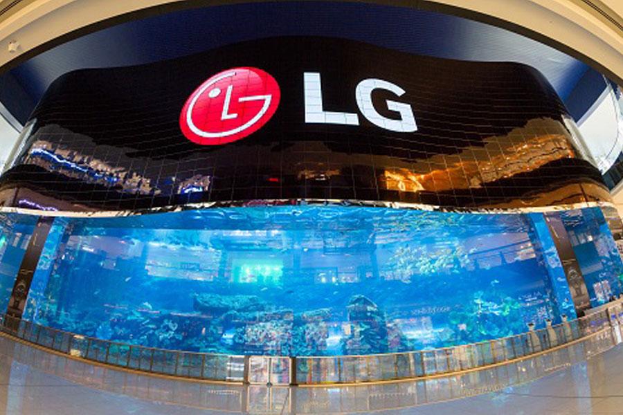 LG, Dubai'de dünyanın en büyük OLED ekranını oluşturdu