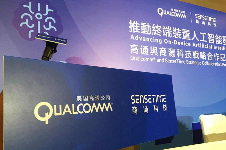 Qualcomm ve SenseTime'dan yapay zeka temelli işbirliği