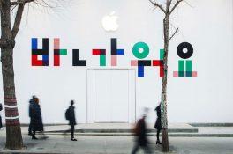 500. Apple Store açılıyor