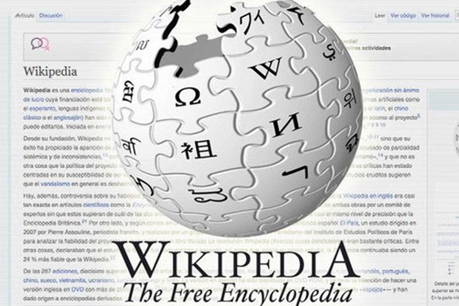 """BTK'dan """"Wikipedia"""" açıklaması"""