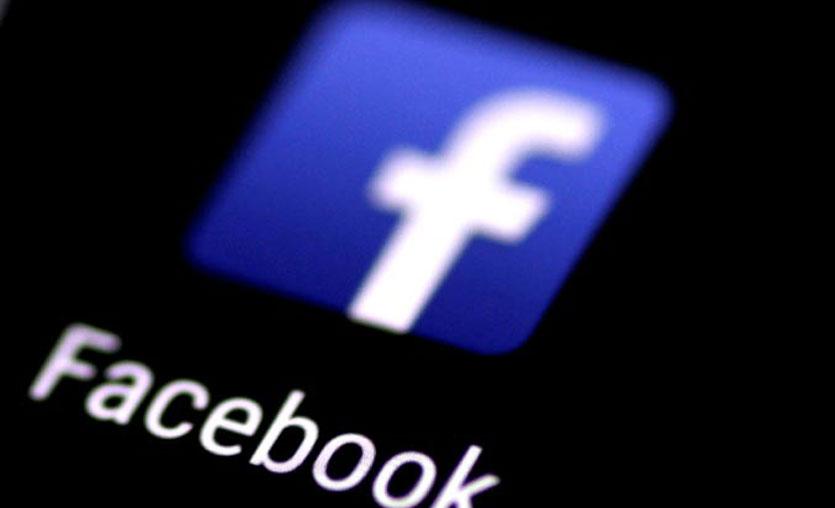 Facebook'ta Android kullanıcılarını hedef alan 'mahremiyet' tehlikesi