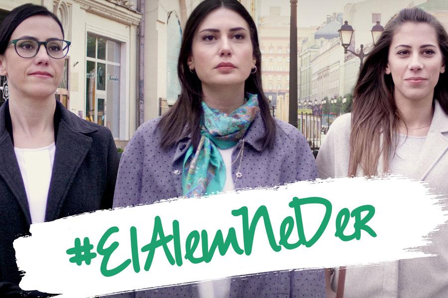 TEB'den Kadınlar Günü'ne özel video: El alem ne der?