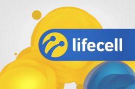 Turkcell'in iştiraki lifecell, Ukrayna'da 4G ihalesi kazandı