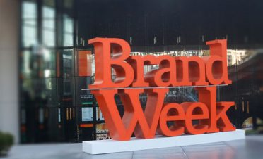 Brand Week Istanbul'un 2018 başlıyor