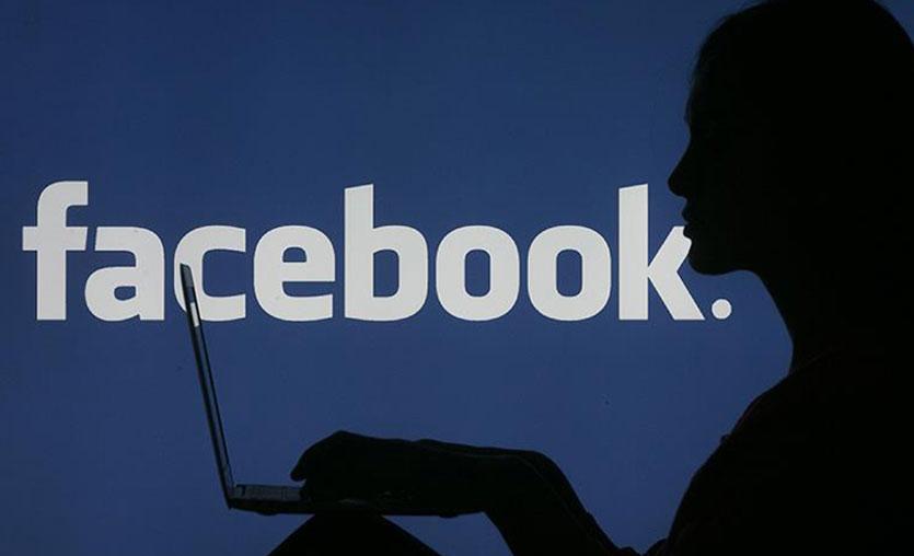 Facebook'a bekârları sevindirecek özellik geliyor