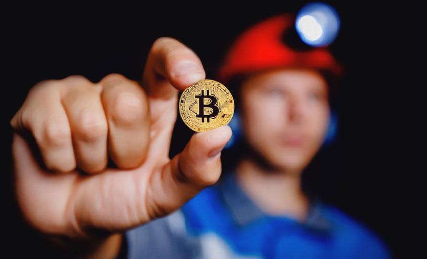 Sakarya Üniversitesi'nde kripto para madenciliği iddiaları