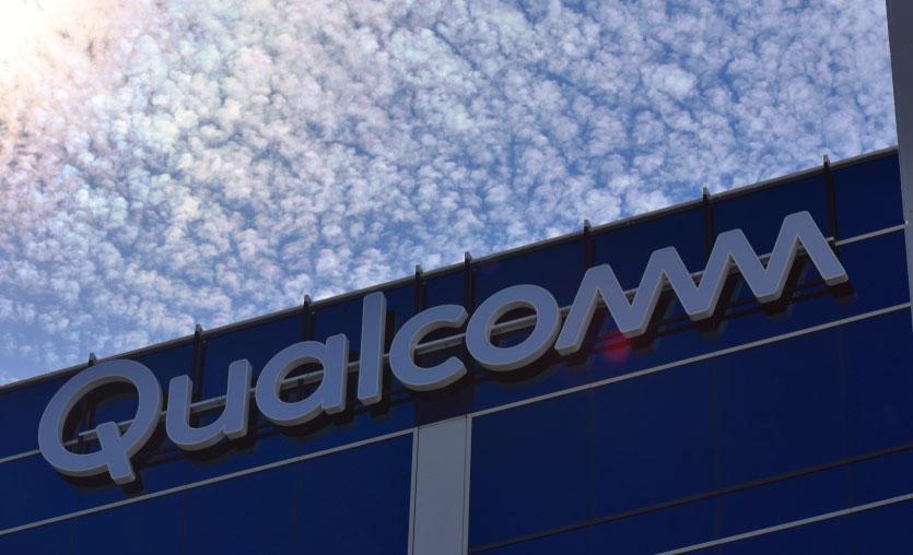 Qualcomm Türkiye, iletişim ajansını seçti