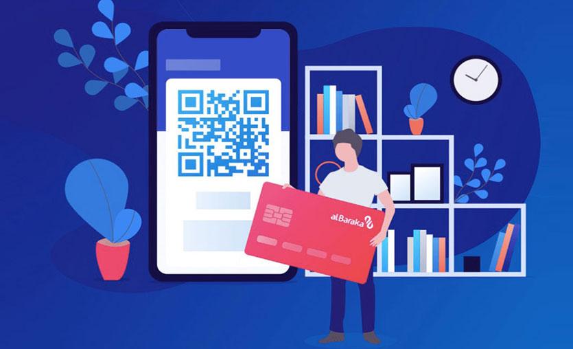 Albaraka Türk'ten dijital ödeme uygulaması: Alneo