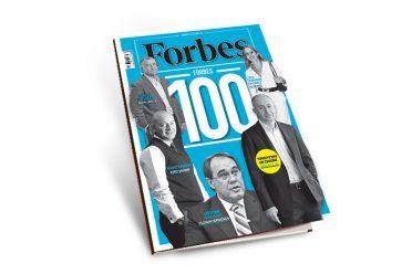 forbes 100 en zengin 100 türk