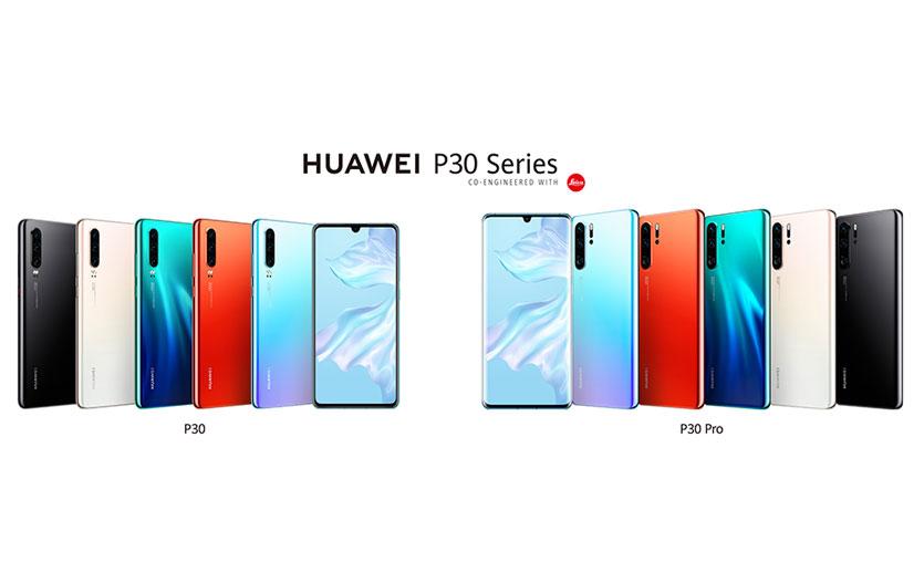 Süper zoom destekli Huawei P30 serisi tanıtıldı