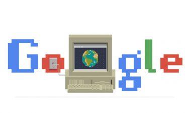 İnternet 30 yaşında