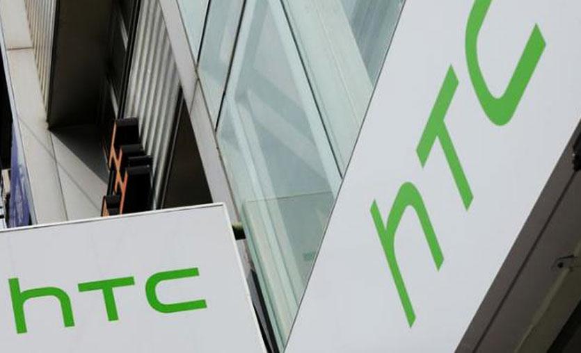 HTC Türkiye yeni ajansını seçti