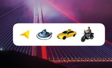 Yandex Navigasyon'dan görsel yenilik