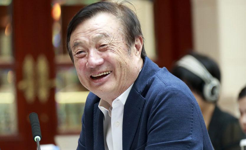 Huawei: ABD şirketleri ile ticaretimizi sürdüreceğiz