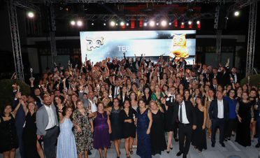Baykuş Ödülleri'nin kazananları belli oldu