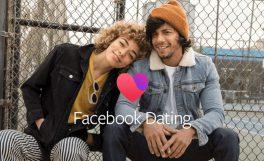 Facebook'un çöpçatanlık uygulaması devreye alındı