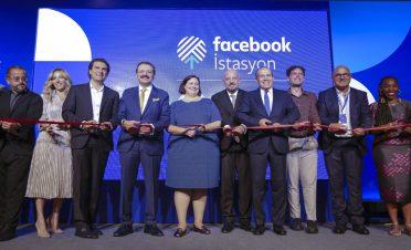 Facebook İstasyon Merkezi İstanbul'da açıldı